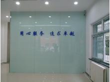 烤漆玻璃 (7)